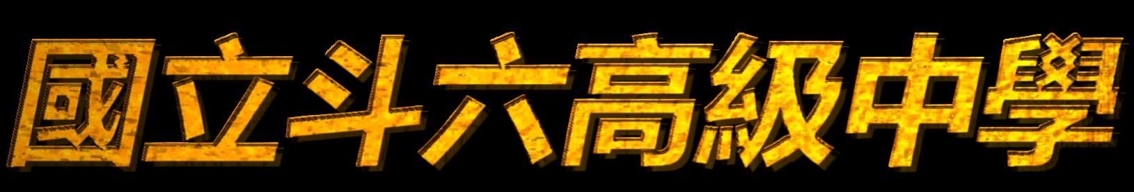 TLSH Logo